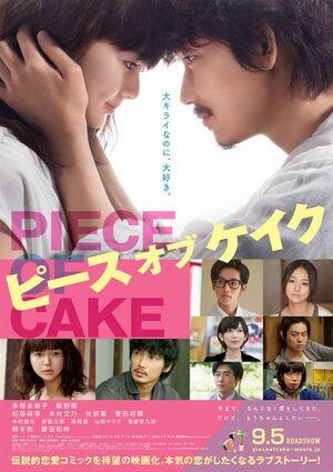Piece of Cake 000