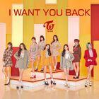 TWICE - I Want You Back