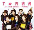 Yayaya-japan-cover-1