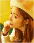Yoon Chae Kyung (1996)9.jpg