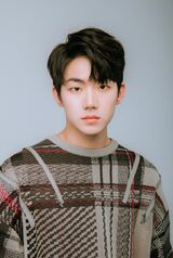 Bang Jae Min