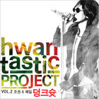 Hwantastic Project Vol.2 - Jo Kwon & Whale