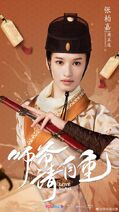 Love is All-Youku-202011