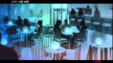 MV ZIA(지아) Bad Habit(나쁜 버릇)