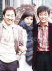 Match Made in Heaven-MBC-200402