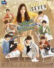 Secret Seven The Series-GMMOne-201701