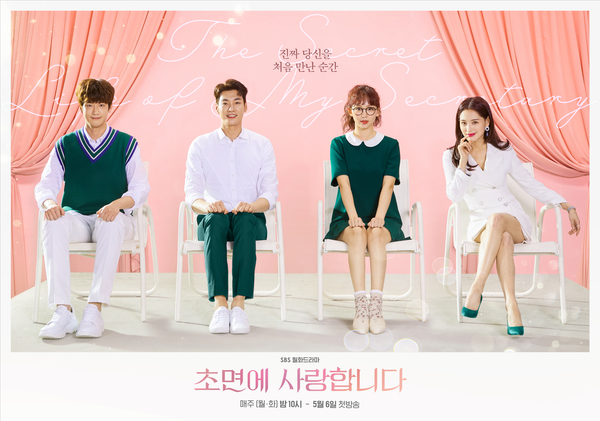 NUEVOS EPISODIOS- The Secret Life of My Secretary (16- 32) Sub Español