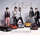 Arashi 20