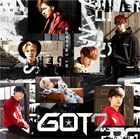 GOT7 - My Swagger