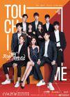 I Cannot Hug You-Sohu TV-201718