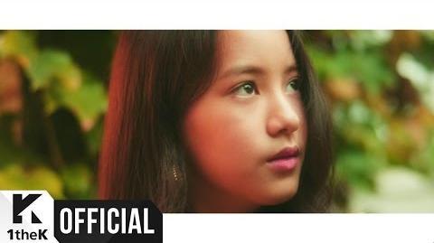 Kim Ju Na - Summer Dream