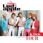LED Apple - KISS TOUR