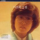 Lee Sun Hee - 이선희 2집