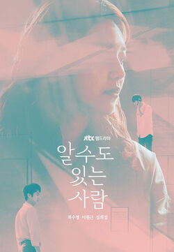 A Person You Could Know-NaverTV-2017-00