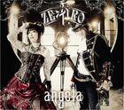 Angela-zero-limited