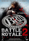 Battle-royale-ii-requiem-edition-simple-22930318