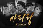 K-Tigers-Arirang (Feat. Microdot & Eun GaEun).