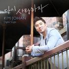 Kim Jo Han-Let's Start Our Love Again