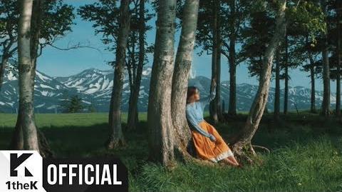 MV Fromm(프롬) What Season Are You(서로의 조각) (with GIRIBOY(기리보이))