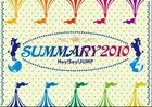 Summary 2010 portada DVD
