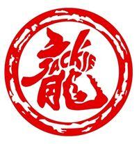 The Jackie Chan Group Korea logo