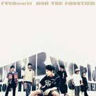 UVERworld - Rob The Frontier-CD