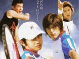 The Prince Of Tennis: The Movie