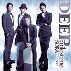DEEP - Milestone-CD