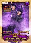 Densetsu no Okaasan NHK2020 -12