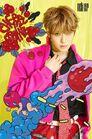 Jae Hyun4