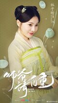 Love is All-Youku-202006
