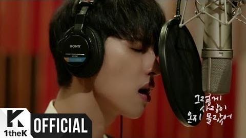 MV Ken(켄)(VIXX(빅스)) The Late Regret(늦은 후회)