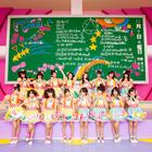 NMB48 Kitagawa Kenji Promo