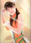 Yajima Maimi14