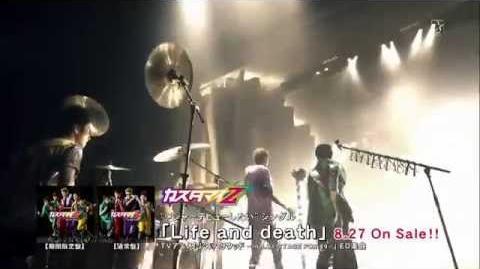 カスタマイZ「Life and death」MV-2