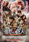 Attack on Titan End of the World 1