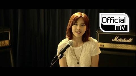 JuB & Yuk Ji Dam - My Sympathy