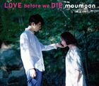 Moumoon LOVE before we CD plus 2DVD cover