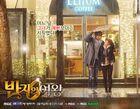 Queen of Ring-MBC-2017-00