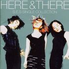 S.E.S - Here & There