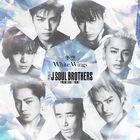 Sandaime J SOUL BROTHERS - Fuyuzora-CD