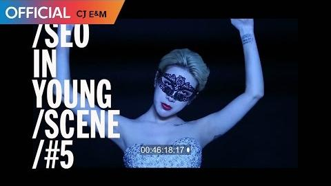 Seo In Young - Scream (19 Ver)