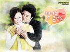 Shining RomanceMBC2013-2