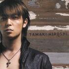Tamaki Hiroshi - kibounoumiame