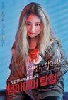 Vampire Detective004