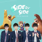 Yi'An Music Club-Side by Side