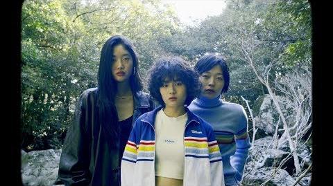 숀 (SHAUN) - Traveler Official MV