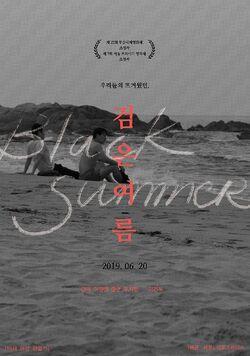 Black Summer-2019-01