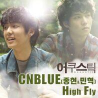 Cn blue acoustic part 2