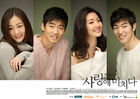 Crazy For You-SBS-200705